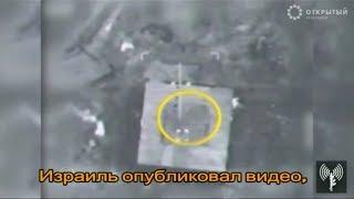 Бомбардировка израильскими ВВС сирийского ядерного реактора в 2007 году