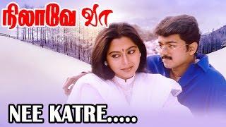 Nee Kaatru Naan Maram... | Tamil Movie | Nilave Vaa | Movie Song