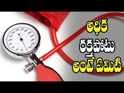 Épicrise hypertension