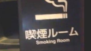 JR西の新幹線さくらSmokingroom広い喫煙室.Shinkansen.Bullettrain.