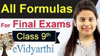 All Formulas For Maths Class 9 - CBSE Board