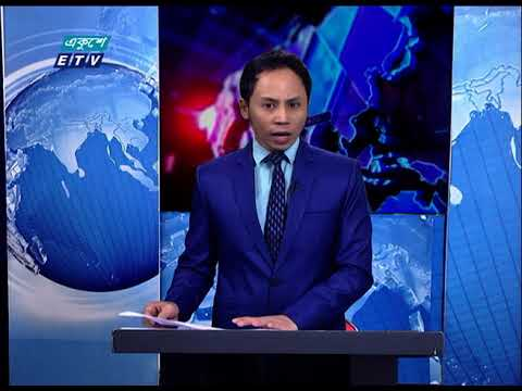09 PM News || রাত ০৯টার সংবাদ || 21 April 2021 || ETV News