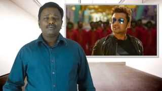Mass Tamil Movie Review - Suriya, Venkat Prabhu - TamilTalkies.net