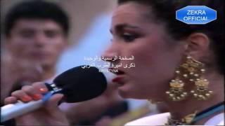 تحميل اغاني ذكرى محمد ودعت روحي معاه فيديو نادر1988 MP3
