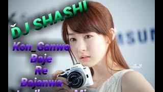 Download Dj Shashi Khrotha Song Kon Ganwe Baje Re Bajanwa Vibrate
