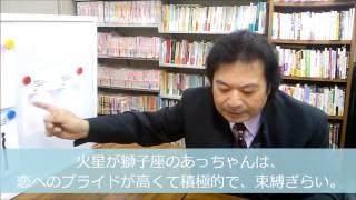 あっちゃん×尾上松也の恋占いbyマーク・矢崎