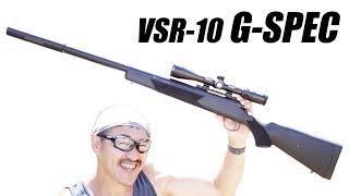 VSR-10 プロスナイパー Gスペック 【精度アップ&静音カスタム】超当たる スナイパー ボルトアクション ライフル 東京マルイ エアガンレビュー