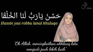 Sholawat merdu ADFAITA versi Ai Khodijah arab latin dan terj...