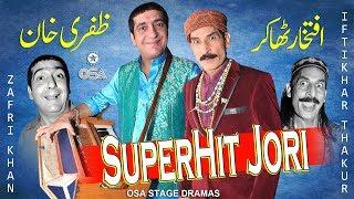 SUPERHIT JORI 😂 IFTKHAR THAKUR & ZAFRI KHAN 😂 2020 FUNNY New Stage Drama Best Comedy Clip😂