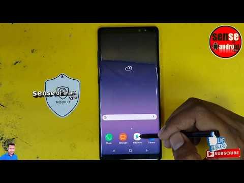 N950f U5 Firmware