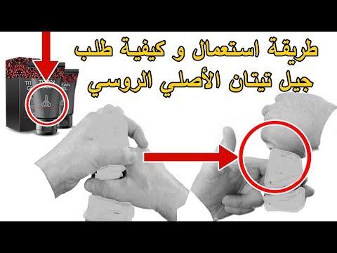 Tratamentul ligamentului cruciat al genunchiului