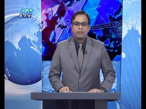 01 AM News || রাত ০১টার সংবাদ || 07 April 2021 || ETV News