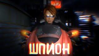 Tomb Raider Лара Крофт Клип: Шпион