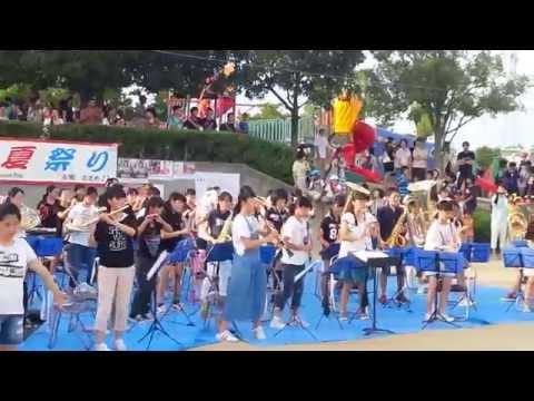 かぜになりたい - 篠目中学校吹奏楽部
