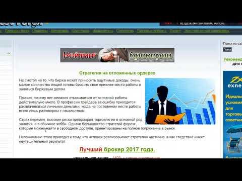 Брокерские услуги альфа банк