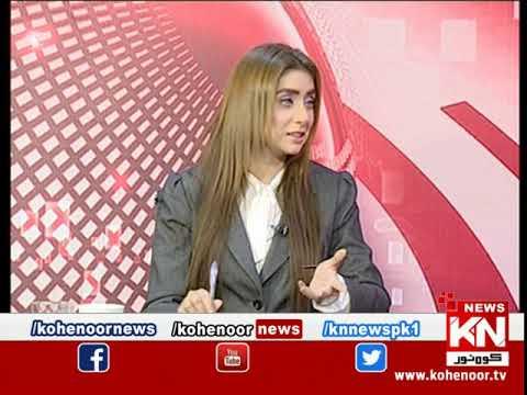 Kohenoor@9 With Dr Nabiha Ali Khan 01 December 2020 | Kohenoor News Pakistan