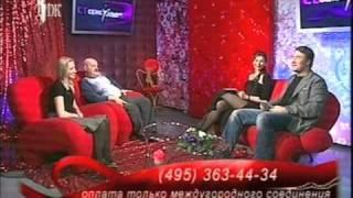Тдк сексуальная революция смотреть 2011 год
