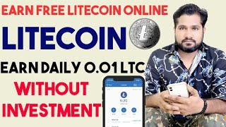 Earn Free Litecoin Daily - 0.1 LTC A Day - Quickly Earning Trick, Earn Money, Without Investment