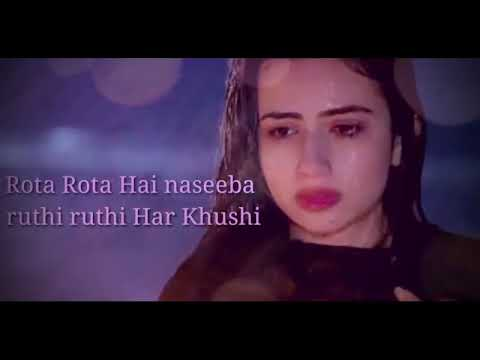 Download Pakistani New Whatsapp Status songs ll rahat fateh ali khan ll kahani drama song Full Hd Video!!!!! HD Mp4 3GP Video and MP3