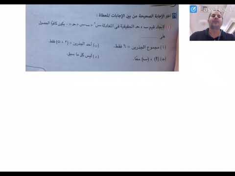 Mohamad talb online طالب اون لاين