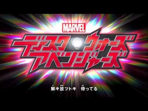 Avengers bản nhật