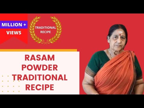 Rasam Powder traditional recipe