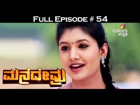 Mane-Devru--19th-April-2016--ಮನೆದೇವ್ರು--Full-Episode