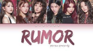 Rumor Pd48 Lyrics