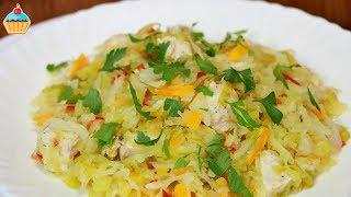 Смотреть онлайн Рецепт тушеной капусты с мясом индейки без масла