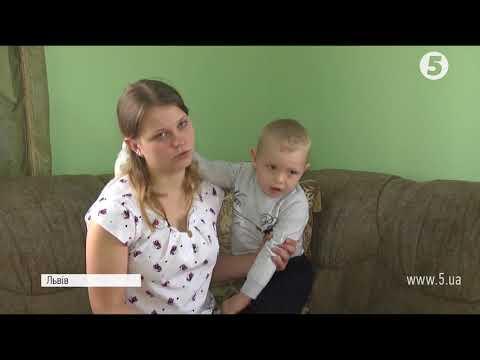Симптоматична епілепсія: 3-річний Володя Чайківський потребує термінової допомоги