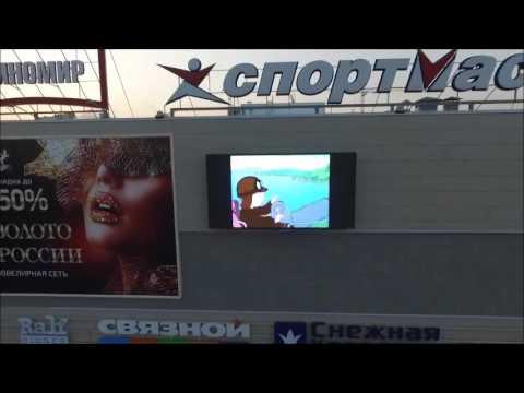 youtube video id 2hTMoXPS4jQ