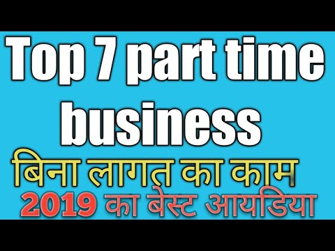mp4 Small Business Ideas Part Time, download Small Business Ideas Part Time video klip Small Business Ideas Part Time