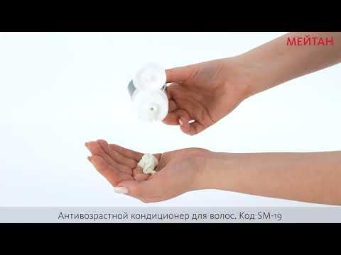 Антивозрастной кондиционер для волос Серия Shi Mao MeiTan
