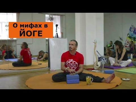 Випарита Карани Мудра. Ишвара-йога. Анатолий Зенченко.