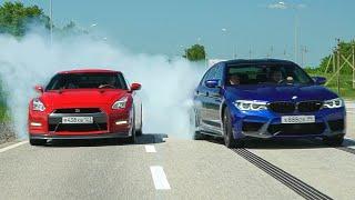 Как ВЗЯТЬ измором BMW M5 800 лс и NISSAN GT-R 700 лс СРАЖАЛИСЬ ДО КОНЦА!