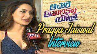 Actress Pragya Jaiswal Interview On Achari America Yatra Movie