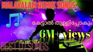 Malayalam remix songs | Ayojet | Speed boosted | Malayalam Dj mix 2021