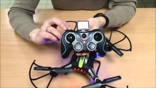Калибровка квадрокоптера JJRC H8C. Посылка из Китая. Banggood vs AliExpress