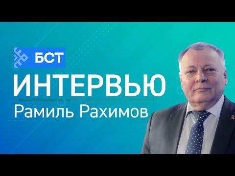 Отцовская доблесть. Рамиль Рахимов.
