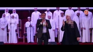 محمود التهامي وعلي الهلباوي البرده حفل نقابة الإنشاد الديني بجامعة القاهرة 2017 تحميل MP3