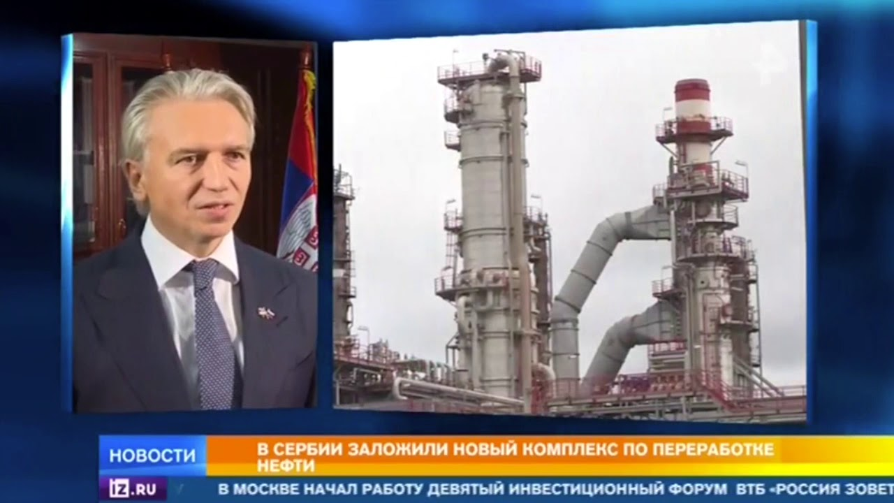 Alexander Dyukov and Alexander Vučić started the construction of a deep processing complex at the NIS refinery in Pancevo (REN TV)