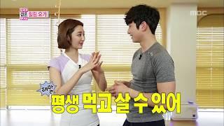 2AM,  Jin-woon, Jun-hee