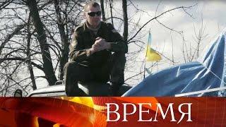 ВКиеве заявили, что убийца Вороненкова прошел курс обучения вроссийской «школе диверсантов».