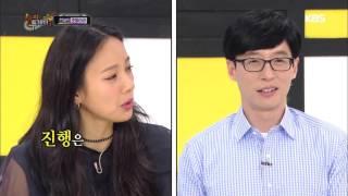 해피투게더3 Happy Together 3 - 유재석이 이효리 앞에만 서면 위축되는 이유?. 20170706