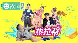 【lesbian TV Series 2015】the L Bang Episode 1  | Rela