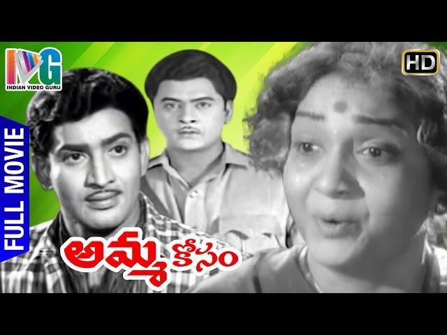 Amma-kosam-telugu-full-movie