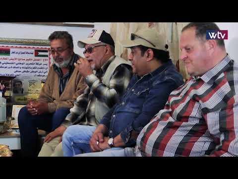 صالح الأبيض | بسمة ليبيا (الحلقة 2)