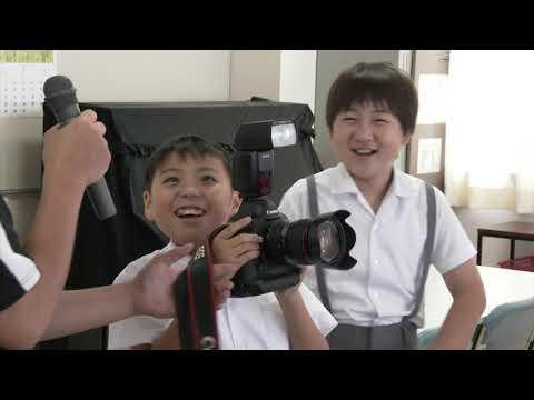 飛び出せ学校 別府市明星小学校 〜導入〜