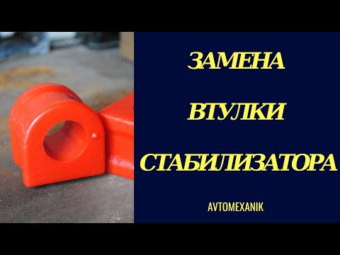 Батюшков с амулет