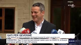 RTK3 Lajmet e orës 09:00 22.05.2020